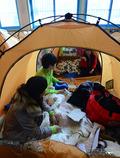 '한겨울 텐트생활이라니...'