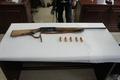 세종 총기난사 사건에 사용된 엽총과 탄환