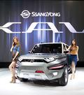 쌍용차, 콘셉트카 XAV 세계 첫 선