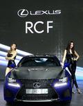렉서스 'RC F' 15대 한정판매 '1억2000만원'