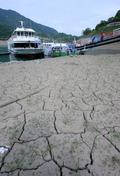 가뭄 비상...강 바닥 들어낸 충주호