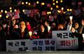 '전국 방방곡곡 울리는 박근혜 퇴진의 목소리'
