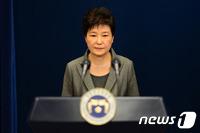 朴대통령 '심판의 날' 밝았다…오전 11시 탄핵선고