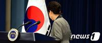 박근혜 대통령 헌정사상 첫 파면…
