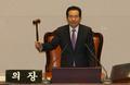 朴대통령 탄핵소추안 본회의 보고…9일 오후 표결