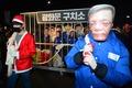'광화문 구치소' 행진