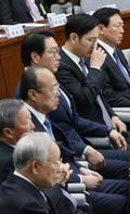 청문회 출석한 대기업 회장들 '가시방석'