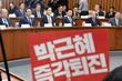 대기업 회장들 앞 '박근혜 즉각 퇴진'