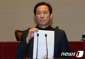 2野, '세월호 7시간' 삭제 안해…의원 전원 사퇴 배수진