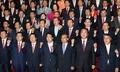 '국회의장 사퇴 촉구'