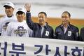 박정원 두산 회장 '두산 한국시리즈 우승도 기대하세요'