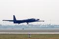 8천마일 비행가능한 미정찰기 U-2