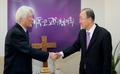 반기문, KNCC 김영주 총무 예방