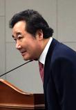 [국감]눈에 테이프 붙인 채 국정감사 출석한 이낙연 총리