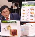 [국감] 이완영 의원 '한·미 FTA 발효와 김영란법 질의'