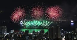 광안대교 수놓는 화려한 불꽃축제