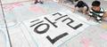 '한글아 571번째 생일 축하해'