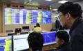 포항지역 규모 5.4 지진 발생...분주한 기상청