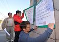 '포항 지진연파, 수능 연기-학교는 휴교'