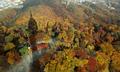 '울긋불긋' 깊어가는 가을