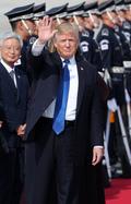 트럼프 美 대통령 한국 도착