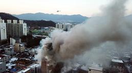 제천 화재 참사, 불타버린 '안전'