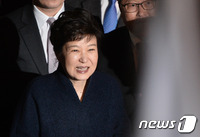 檢, 박 전 대통령 21일 오전9시30분 피의자로 소환