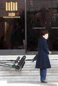 박근혜 전 대통령, 검찰 도착