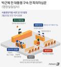 '창과 방패' 재격돌…'朴 뇌물죄' 치열한 법정 공방 예상