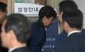 박근혜, 영장심사 후 대기장소는 어디?…전직 대통령 예우 딜레마