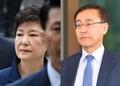 '임명권자 첫 구속' 김수남-박근혜 인연…비극 결말