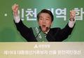 국민의당, '박근혜 사면' 공세 막고 '文 아들 특혜' 반격