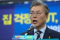 대선 보름 앞 '송민순 회고록' 파문 고조…고발·공방