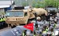 사드 배치한 날 中당국은 한국 제품 83건 수입 불허 발표