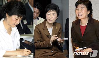 '박근혜 수첩',  혐의 입증할 확실한 물증될 듯…행방 묘연