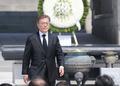 5·18 민주화운동 37주년 기념사 마친 문재인 대통령