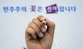 사전투표·인증샷·최다후보·세대균열…이전과 다른 '장미대선'