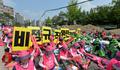 서울교육청 앞 비정규직의 외침