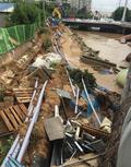 폭우에 파열된 상수도관