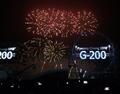 2018 평창동계올림픽 성공을 기원 G-200 불꽃축제