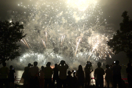평창동계올림픽 성공 기원하는 불꽃쇼