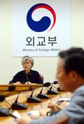 강경화 장관 '北도발 관련 긴급 간부회의'