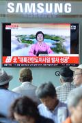 북한, 특별 중대 보도 통해