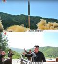 北, ICBM '화성-14형' 발사 성공 주장