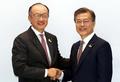 악수 나누는 문재인 대통령-김용 세계은행총재