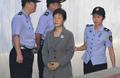 '이재용 선고일' 공판 출석하는 박근혜