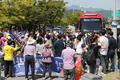 '공론화위 버스를 막아라'
