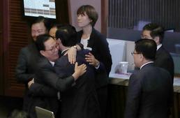 김이수 헌법재판소장 인준안 부결