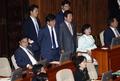 김이수 임명동의안 부결, 허탈한 여당