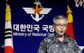 국방부 '북한의 핵실험 규탄'